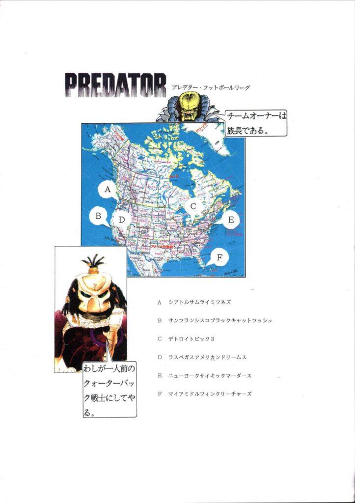 Alien vs Predator games Predator